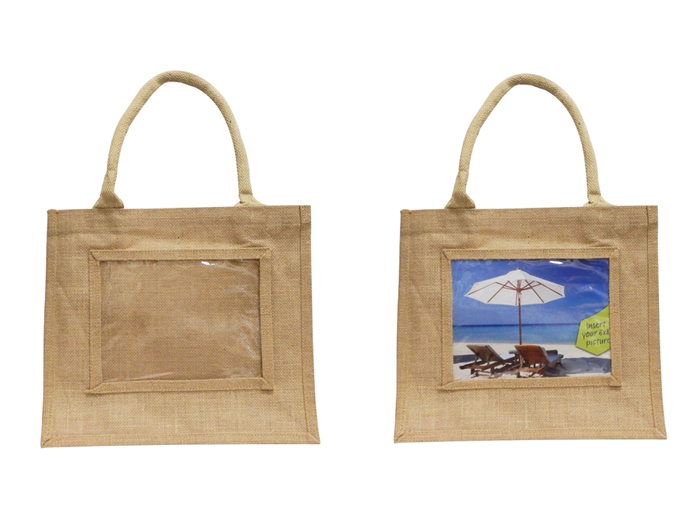 Medium Jute Bag plain
